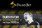 Palms Bet безплатна игра Survivor
