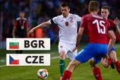 България срещу Чехия
